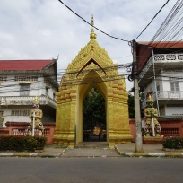 Wat entrance Battambang
